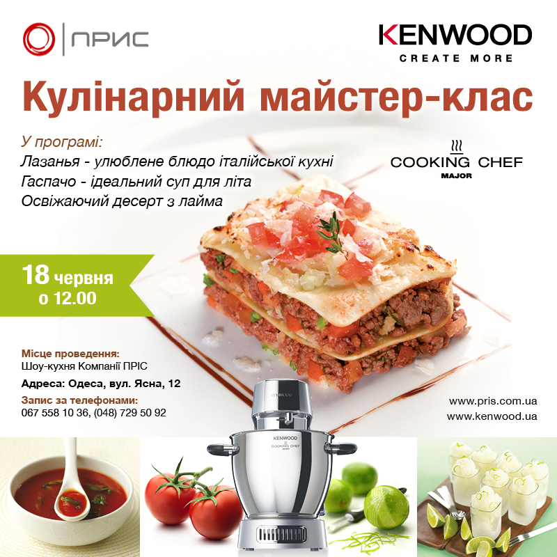 kenwood major pris